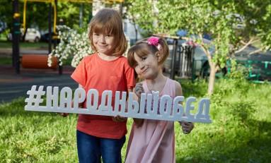 Дети из нуждающихся семей получат бесплатные обеды