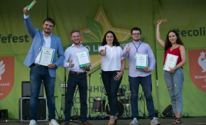 Время делать выбор: подведены итоги ECO BEST AWARD - 2018