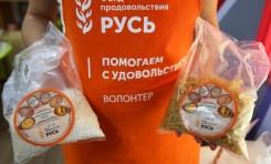 Более 1000 пожилых жителей Нижегородской области получат бесплатные продукты