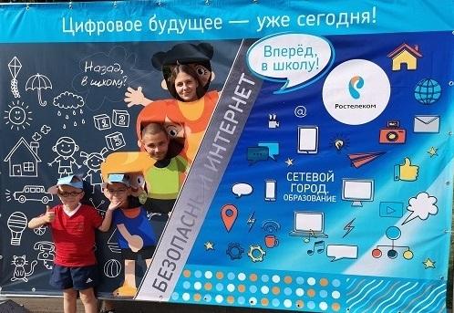Лайфхаки от «Ростелекома» на тульском «Школодроме»