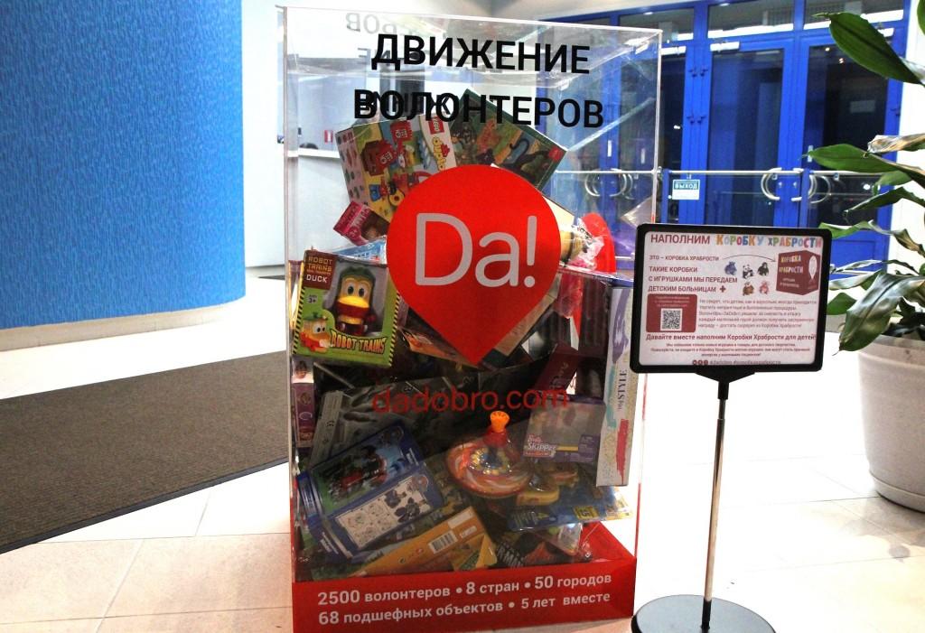 «Ростелеком» собрал «коробку храбрости» для маленьких героев онкоотделений Мурманской области