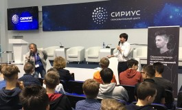 Первая образовательная программа по кибербезопасности для школьников стартовала в Сочи