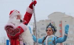 «Ростелеком» приветствовал российского Деда Мороза в Барнауле