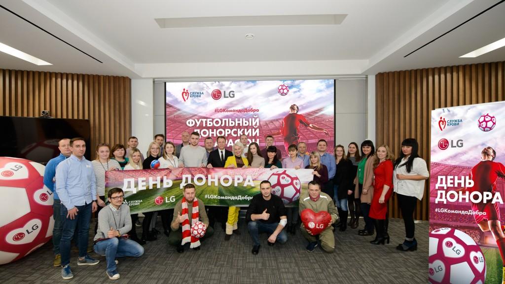 Юбилейный 95-й день донора на заводе LG при участии известного тренера Олега Кононова и футболиста Александра Селихова