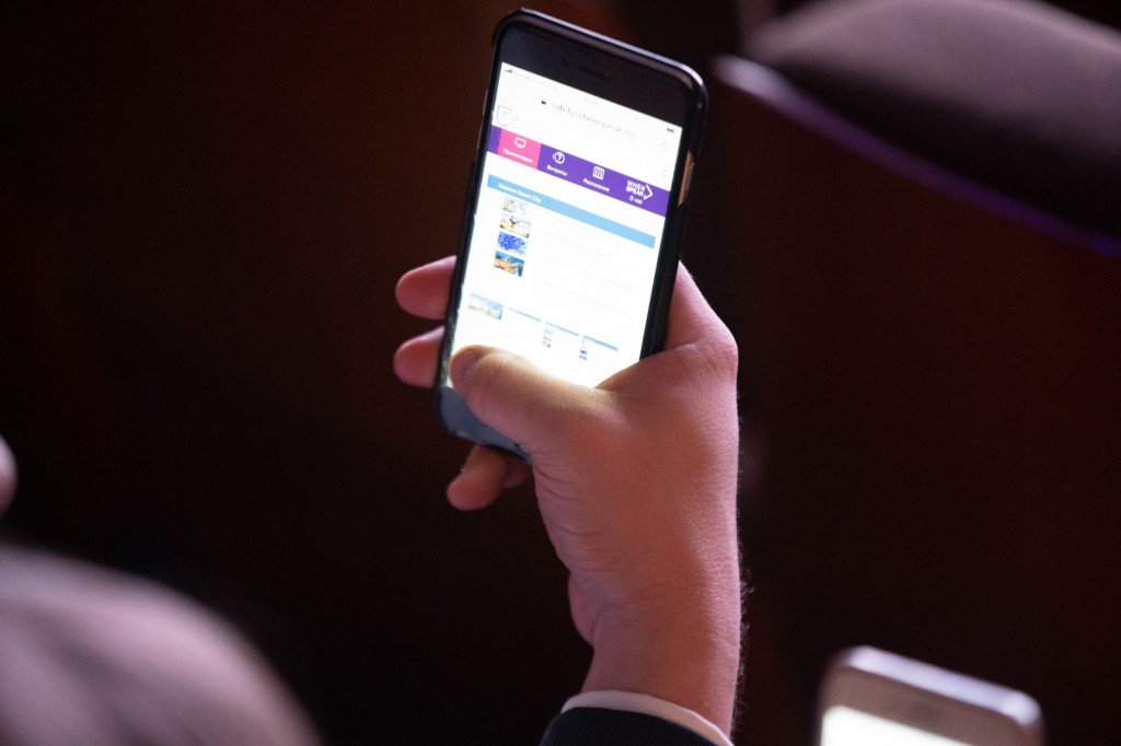 Интерактивный помощник мероприятия WhenSpeak