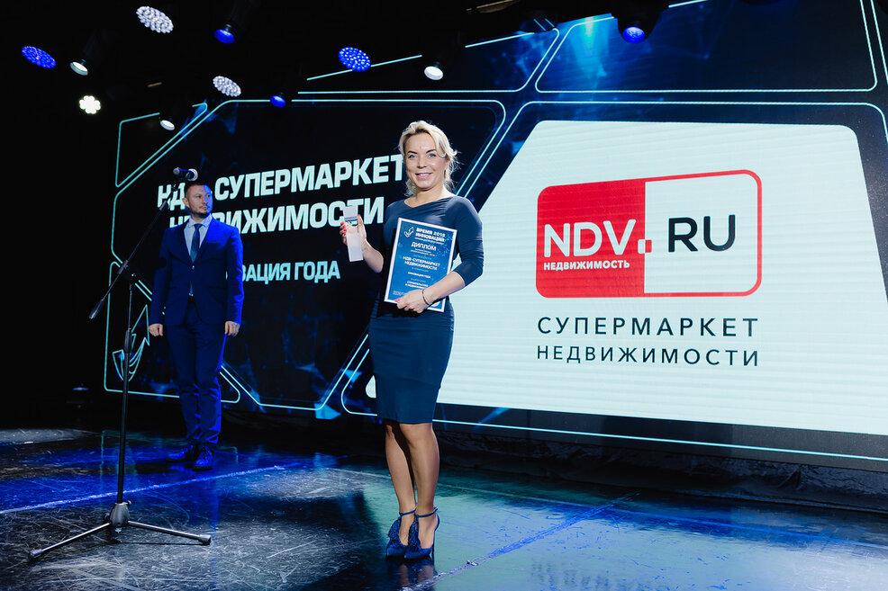 Lada Levashova
