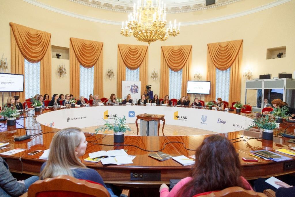 Международный форум Woman who matters прошел в Москве