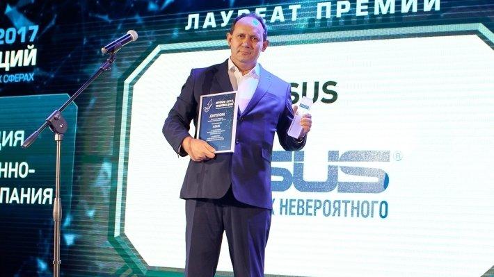 Лучшие инновационные кейсы 7 декабря в Красной Поляне