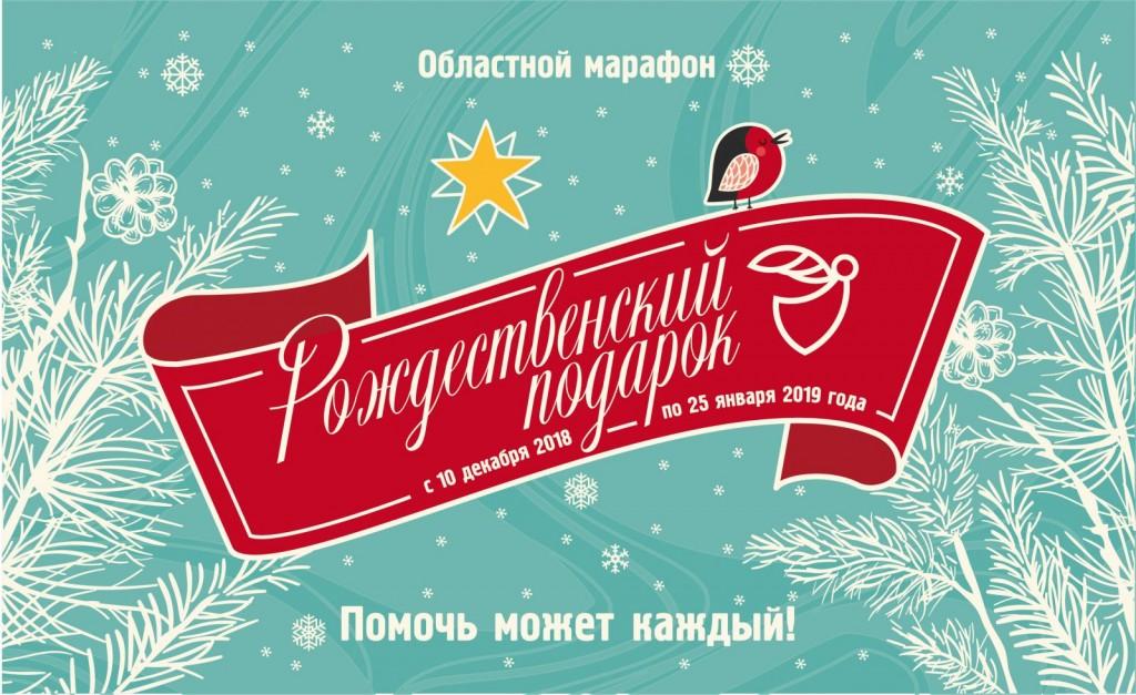 present_2018-2019