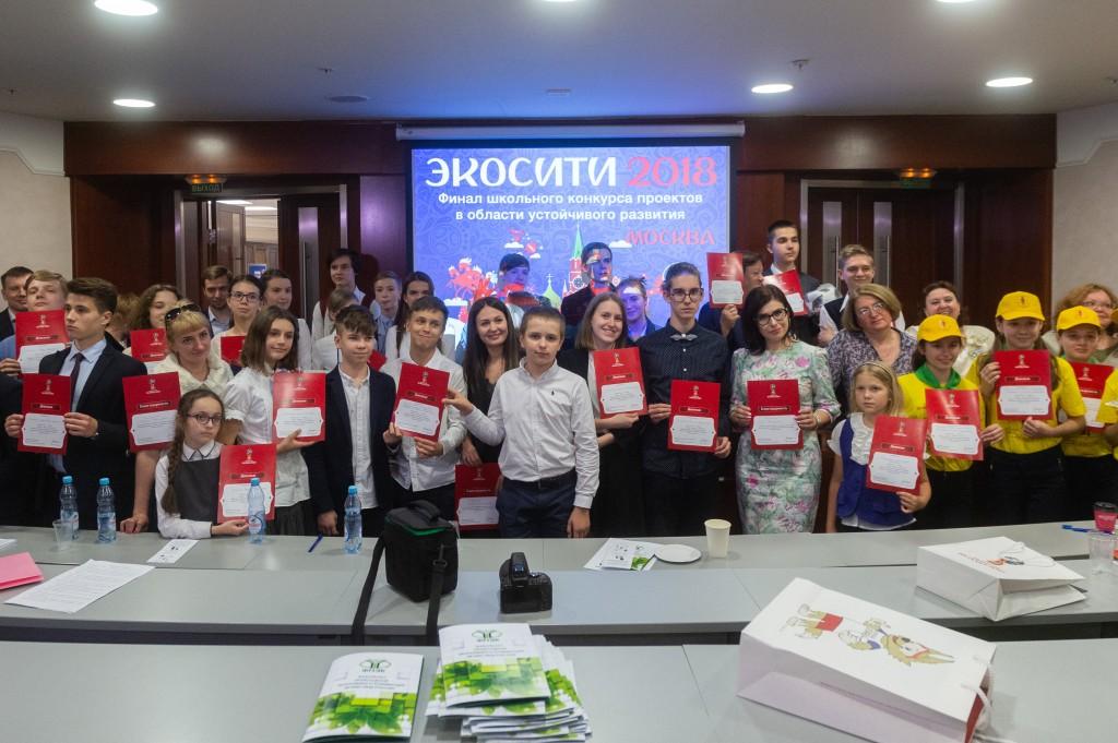 Московские школьники представят проекты на международном конкурсе ООН