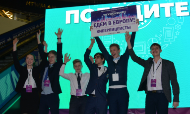Путешествуй с Метинвестом: юные изобретатели едут в Европу