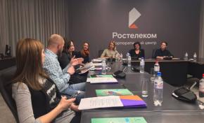 """""""Ростелеком"""" провел диалог с заинтересованными сторонами по обсуждению отчета об устойчивом развитии"""