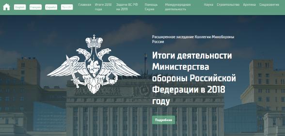 Публичная отчетность силовых организаций и ведомств