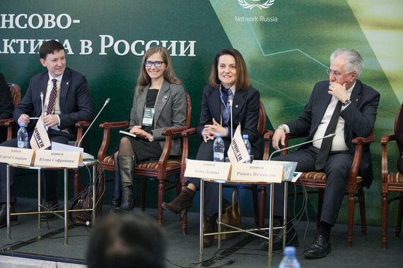 «Ответственная финансово-инвестиционная практика в России»