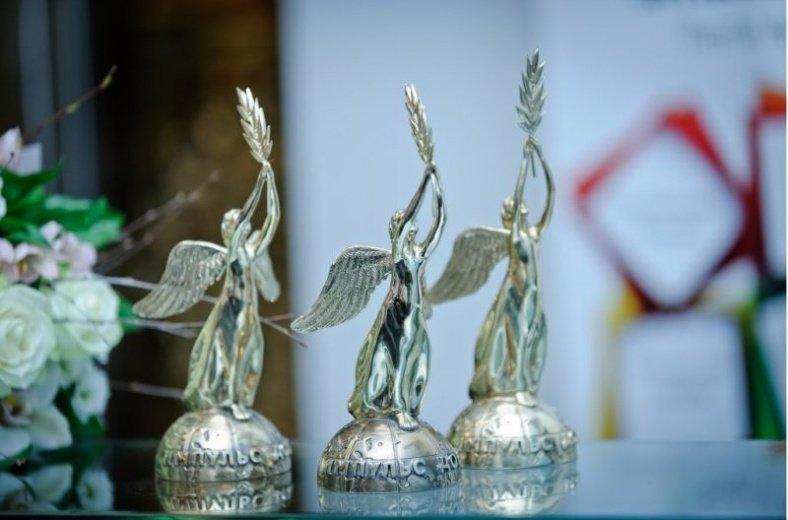 В России стартовал прием заявок на соискание  Премии «Импульс добра»