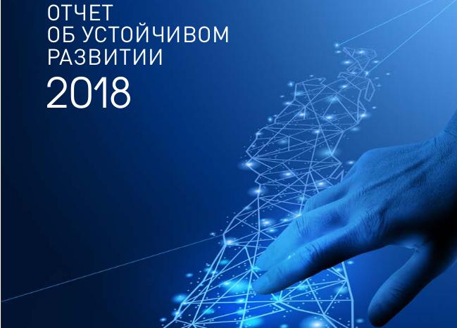 """""""Сахалин Энерджи"""" опубликовала юбилейный отчет об устойчивом развитии"""