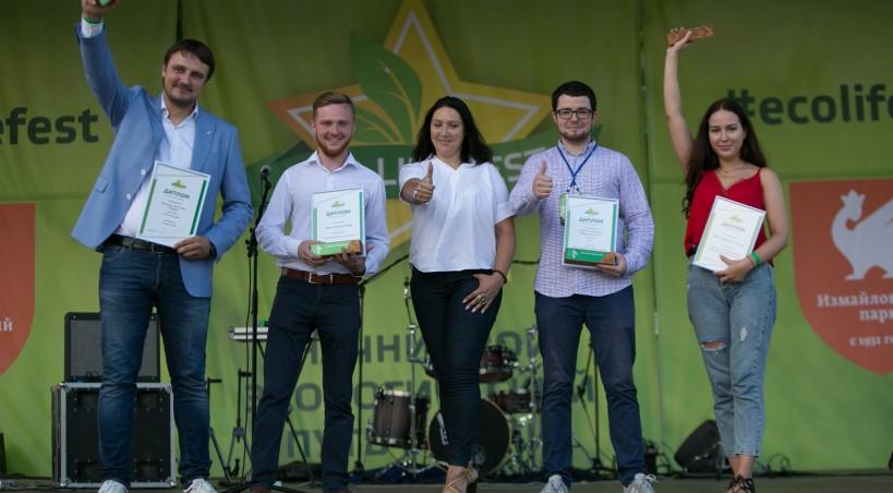 Продолжается прием заявок на Премию ECO BEST AWARD!