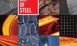 Метинвест открыл арт-выставку и представил книгу о производстве стали