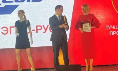 Акция «Покупай во благо» компании «ЭГИС-РУС» признана лучшим социальным проектом России