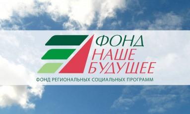 Пресс-конференция «Социальное предпринимательство  в России – будущее страны»