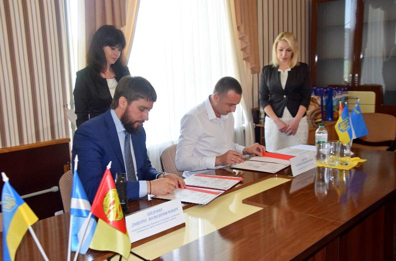 Центральный ГОК Группы Метинвест подписал договор о сотрудничестве с властями Петровского района Кривого Рога
