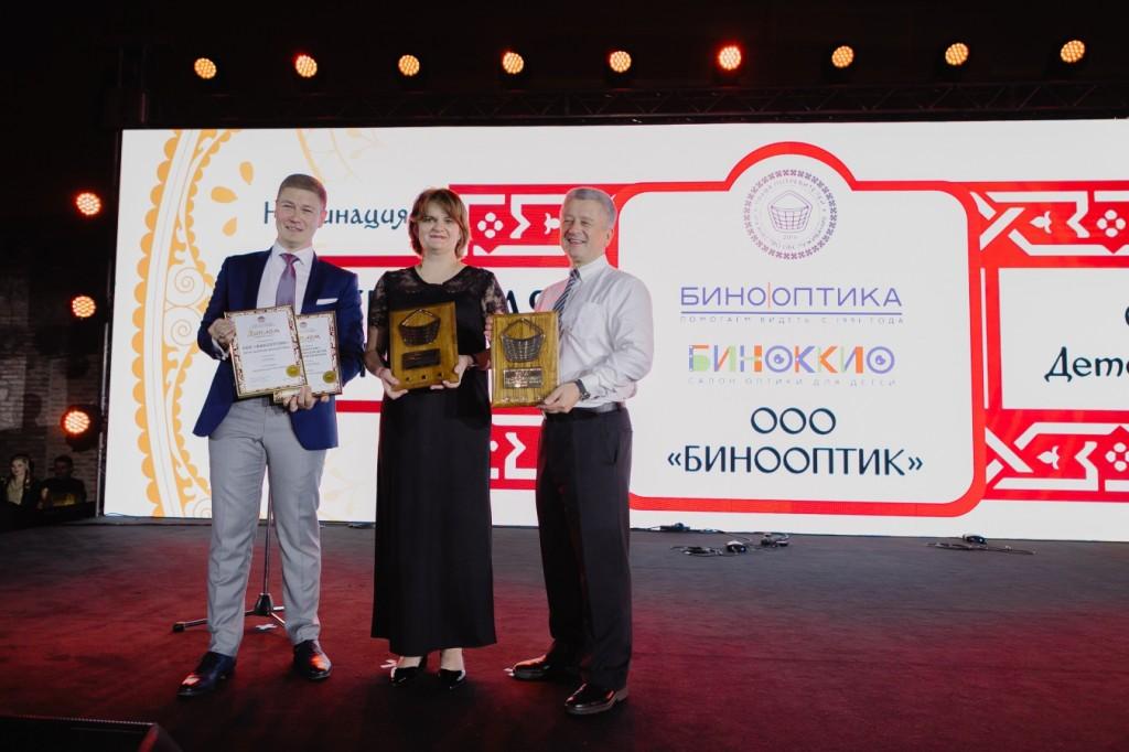 Итоги юбилейной Х ежегодной премии  «Права потребителей и качество обслуживания»
