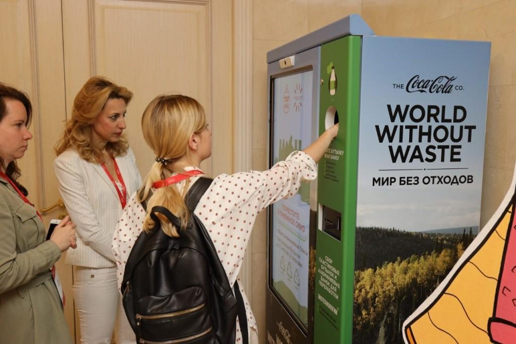 Система Coca Cola в России опубликовала Отчет об устойчивом развитии за 2018 год