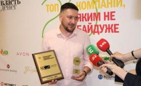 Объявлены ТОП-20 компаний, которые внедряют лучшие корпоративно-социальные практики в Украине