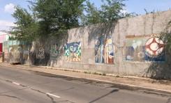 В Краснокаменске на средства гранта АРМЗ начата реализация  проекта «Арт-фестиваль»