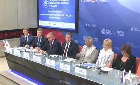 Итоги Международного дня социального бизнеса подвели  напресс-конференции в МИА «Россия сегодня»