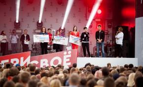Миллион на добрые дела: победители KFC BATTLE получили гранты на реализацию волонтерских проектов