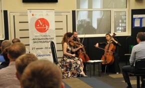 Концерт фестиваля «Музыкальная экспедиция» прошел 1 июля на территории Череповецкого металлургического комбината