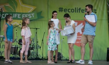 ECO LIFE FEST – главное экособытие лета уже совсем скоро!