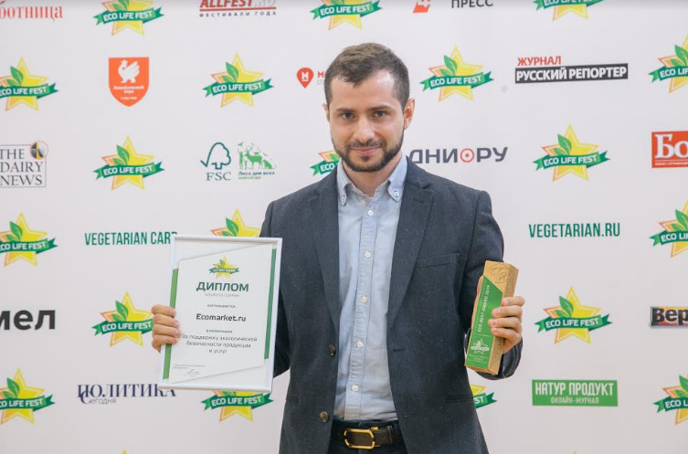 Экология бизнеса: подведены итоги премии ECO BEST AWARD 2019