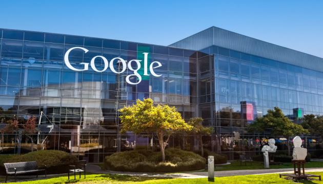 Google будет разрабатывать устройства из переработанных материалов