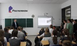 «Ростелеком» провел открытый урок в ИТ-классе школы «Сколково»