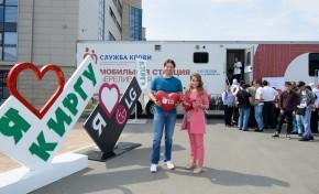Юбилейный 100-й день донора компании LG совместно с ТД «Киргу» при участии Эдгарда Запашного и Юлии Барановской в Махачкале