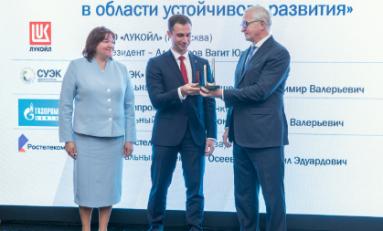 «Ростелеком» стал победителем в номинации «За высокое качество отчетности в области устойчивого развития»