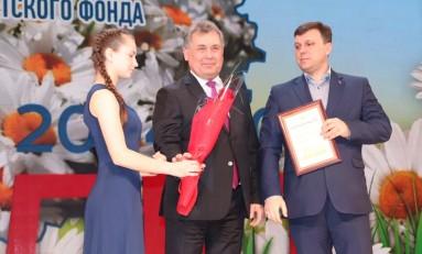 «Ростелеком» в Алтайском крае награжден благодарностью за помощь в борьбе с детским туберкулезом