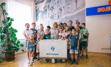 «Ростелеком» исполнил мечту воспитанников Разуменского детского дома