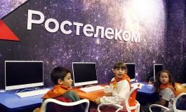 «Ростелеком» открыл в городе мастеров лабораторию для юных белгородцев
