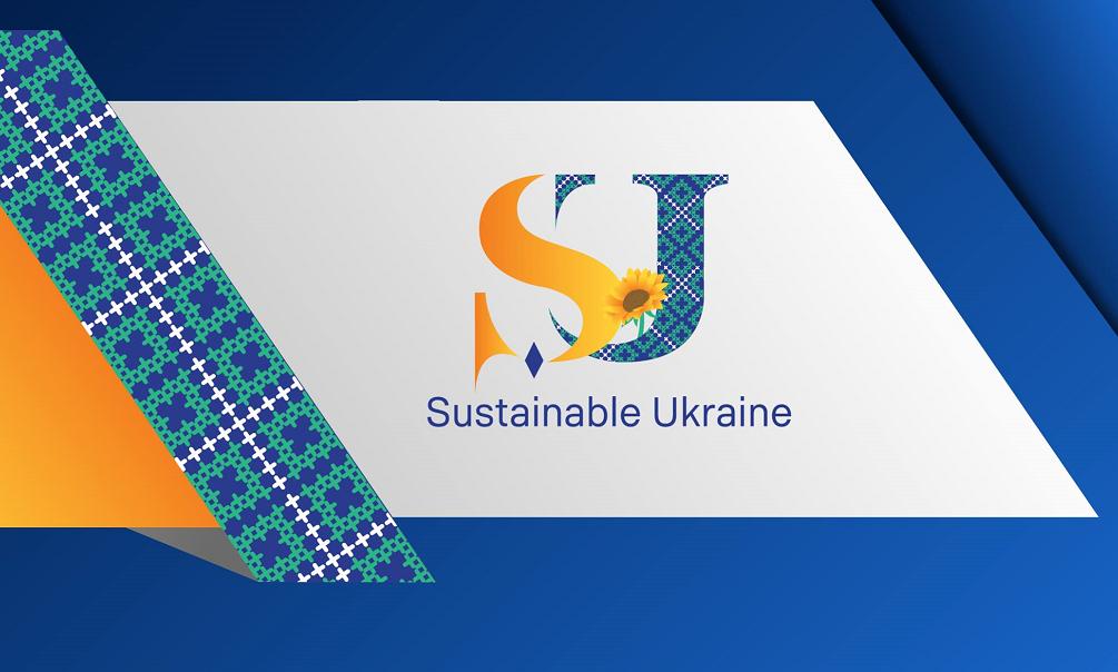Sustainable Ukraine: в Украине появился первый профессиональный рейтинг корпоративной устойчивости компаний