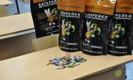 Duracell начинает всероссийскую акцию по сбору батареек в школах