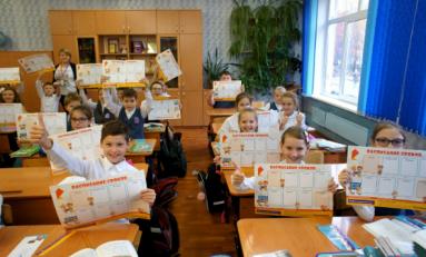 «Ростелеком» рассказал барнаульским школьникам о безопасном интернете
