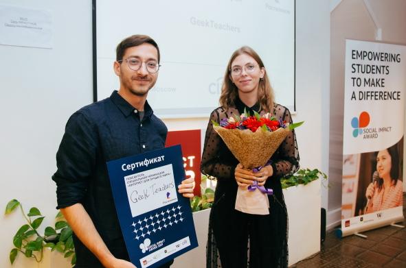 Объявлены победители международного конкурса социальных предпринимателей Social Impact Award