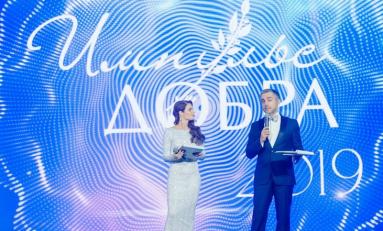 Лауреатов Премии «Импульс добра» наградили в Москве