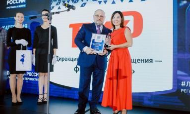 15 ноября в Краснодаре обсудят тенденции развития регионов в рамках Третьего  Регионального экономического Форума «Лучшее для России»