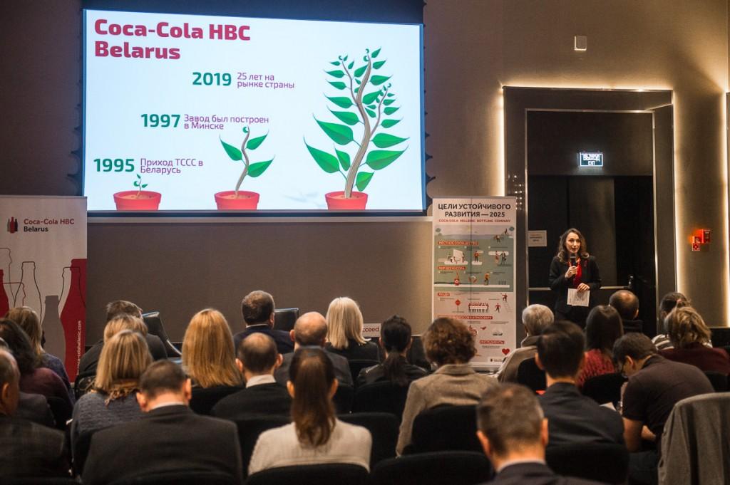 Coca-Cola в Беларуси представила отчет о вкладе в национальную экономику