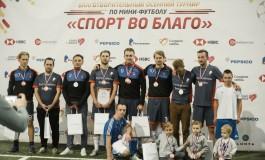 Сотрудники «Ростелекома» сыграли в мини-футбол в поддержку людей с синдромом Дауна