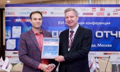 Рейтинговое агентство RAEX наградило победителей конкурса годовых отчётов за 2018 год